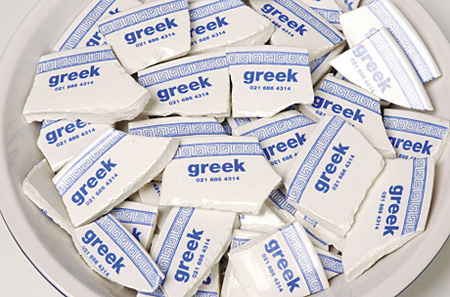 restaurante-grego